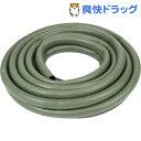 セフティー3 サラッと耐寒 耐圧 防藻ホース 10m オリーブ SSH-10OL(1コ入)【セフティー3】