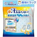 カンガルーの保冷・保温やわらかシート ライトブルー(1コ入)【送料無料】