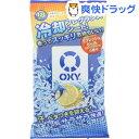 オキシー パーフェクトフェイシャルシート リフレッシュピールの香り(18枚入)【OXY(オキシー)】