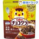 カルビー チョコグラ(300g)【フルグラ】