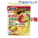 ビタミンC1200(60包*2コセット)【井藤漢方】