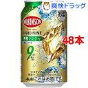アサヒ ウィルキンソン・ハードナイン 無糖ジンジャ 缶(350ml*48本セット)【ウィルキンソン ハードナイン】
