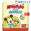 マミーポコパンツ M(58枚入*3コセット)【マミーポコ】[マミーポコ パンツ m mサイズ ベビー用品]【送料無料】
