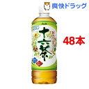 十六茶(600mL*48本)【十六茶】[十六茶 カフェインゼロ お茶 ペットボトル]【送料無料】