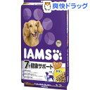 アイムス 7歳以上用 健康サポート チキン 小粒(12kg)【IAMS1120_snr_chkn04