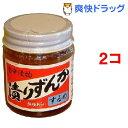 かんずり漬 するめ ミニ(45g*2コセット)