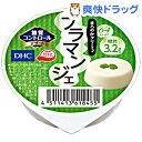 DHC 糖質コントロールデザート ブラマンジェ(70g)【DHC】