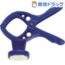 ウルフクラフト クランプ WF-003BL ブルー(1コ入)【ウルフクラフト】