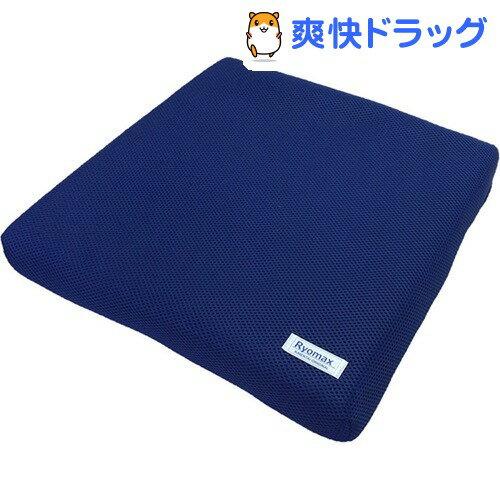 リョーマックス 車いすシート50 CX-07009-BL ブルー(1コ入)【送料無料】