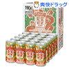充実野菜 緑黄色野菜ミックス(190g*20本入)