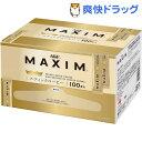 マキシムインスタントコーヒースティック(2g*100本入)【マキシム(MAXIM)】