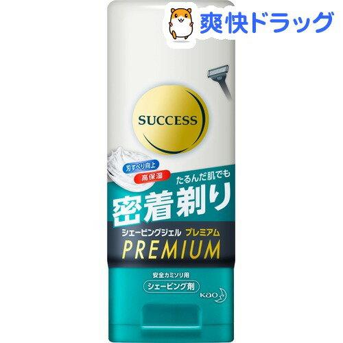 サクセス シェービングジェル プレミアム(180g)【サクセス】