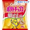 カルビー ポテトチップス 鯛めし味(58g)