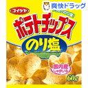 湖池屋 ポテトチップス のり塩(60g)[お菓子 おやつ]