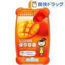 キチントさん レンジ対応保存容器 オレンジ S 270mL(...