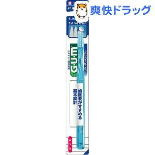 デンタルブラシ コンパクト 歯ブラシ