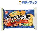 チーズ柿の種(6袋入)
