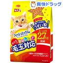 ミオ おとなのおいしくって毛玉対応 フィッシュミックス味(2.7kg)【ミオ(mio)】