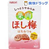なとり 果肉ほし梅はちみつ味(18g)