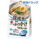 ヒガシマル醤油 讃岐風 ぶっかけうどんつゆ(30g*4コ入)