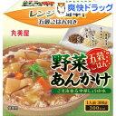 五穀ごはん 野菜あんかけ カップ(300g)[レトルト インスタント食品]