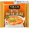 中華三昧 赤坂榮林 酸辣湯麺(103g)