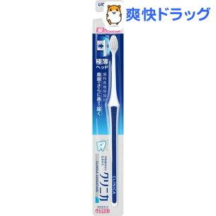クリニカアドバンテージ ハブラシ コンパクト クリニカ ライオン 歯ブラシ