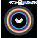 バタフライ 裏ラバー テナジー64 レッド 厚(1枚入)【バタフライ】【送料無料】