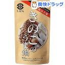 きのこのうま鍋 コク胡麻みそ味(800g)