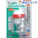 シャワー蛇口 切替シャワランダム レッド(1コ入)[キッチン用品]