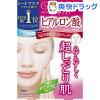 クリアターン ホワイトマスク HA c(ヒアルロン酸)(5回分)