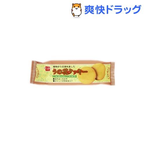 うの花クッキー(20枚入)[豆乳 クッキー ダイエット食品 おからクッキー]...:soukai:10076729