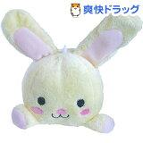 SC ふわふわボール ウサギ FA-61(1コ入)【スーパーキャット】[犬 おもちゃ]