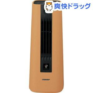 シャープ セラミックファンヒーター オレンジ系 HX-ES1-D(1台)【シャープ】【送料無料】