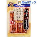 ドギーマン 鶏肉ソーセージ(7本入)[犬 おやつ]