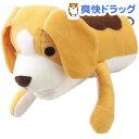 アニマルミトン ラブドッグ ビーグル(1コ入)【170317_soukai】【アニマルミトン ラブドッグ】[犬 おもちゃ]