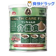 森乳サンワールド ワンラック ワンちゃんの介護食 粉末(350g)【ワンラック(ONELAC)】[ドッグフード ウェット]