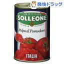 ソル・レオーネ ダイストマト(400g)【ソル・レオーネ(SOLLEONE)】