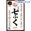 丸薬七ふく(420粒)