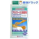 【第3類医薬品】白十字 ポケットコール(60包入)