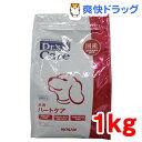 ドクターズケア 犬用 ハートケア(1kg)【ドクターズケア】[ドクターズケア ハートケア 犬用]【送料無料】