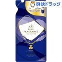 ファーファ ファインフレグランス オム 詰替用(500ml)【ファーファ】[柔軟剤]