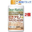 ディアナチュラ ストロング39 アミノ マルチビタミン&ミネラル 100日分(300粒*2コセット)...