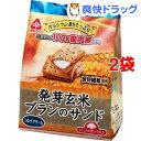 サンコー 発芽玄米ブランのサンド 33015(9枚入*2コセット)