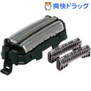 パナソニック メンズシェーバー替刃 外刃カセット式+内刃セット ES9013(1セット)【送料無料】