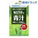 伊藤園 毎日1杯の青汁 無糖タイプ 紙(125mL*18本入)