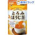 宇治園 とろみほうじ茶(100g)