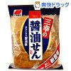 三幸の醤油せん(20枚入)