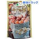 正栄食品工業 しっとりおいしいイタリアの栗(100g)【正栄