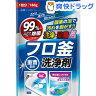 ルーキー フロ釜洗浄剤 1回分(180g)【ルーキー】[風呂 掃除]